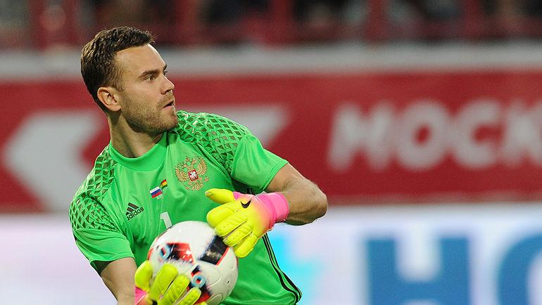 Акинфеев вернется в сборную Россию на Евро-2020?