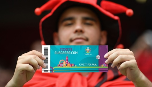 евро 2020 билеты