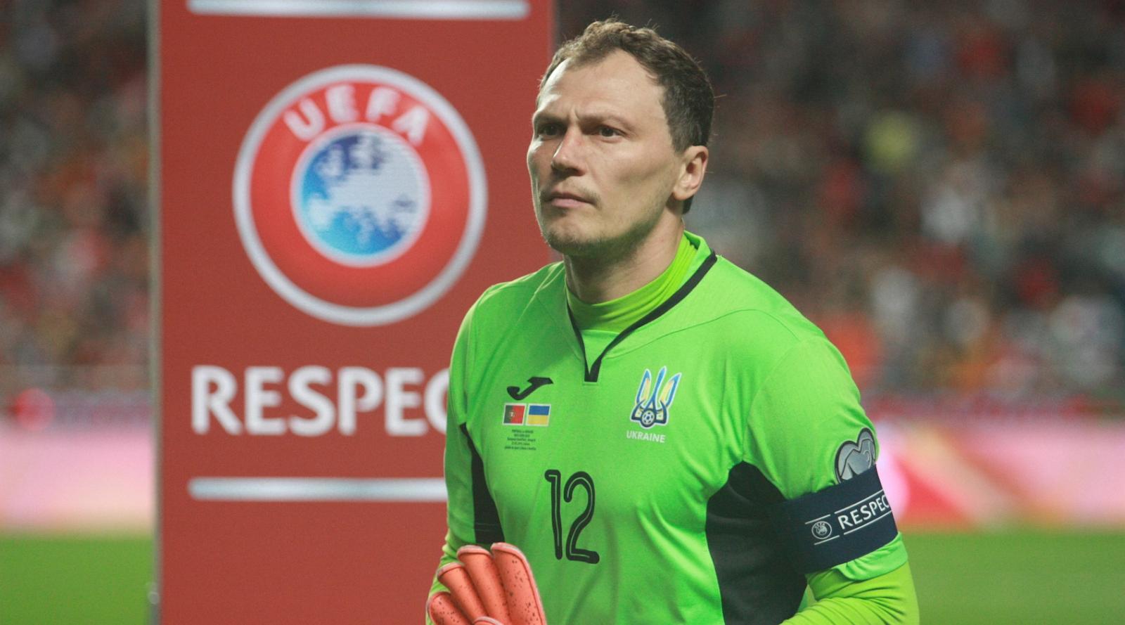 Голкипер сборной Украины Андрей Пятов
